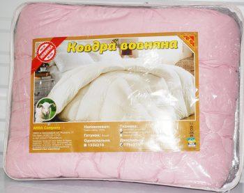 Одеяло ARDA шерстяное Евро  Розовое