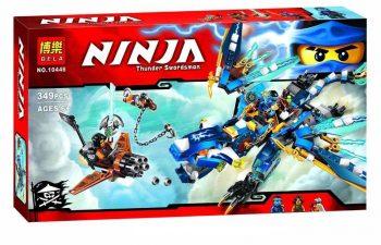 Конструктор Bela Ninja 10446 «Дракон стихий Джея» 349 деталей. Аналог Lego Ninjago 70602