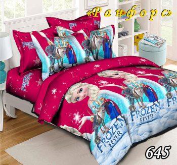 Полуторное постельное белье ФРУЗЕН 645