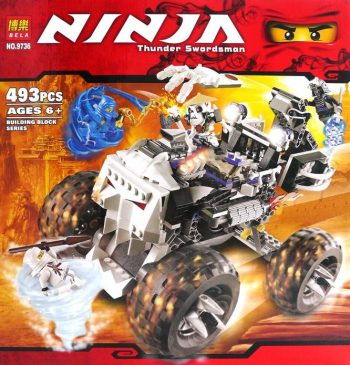 Конструктор Bela Ninja Ниндзя го 9736 «Грузовик Череп» (аналог Lego 2506)  493 Дет.
