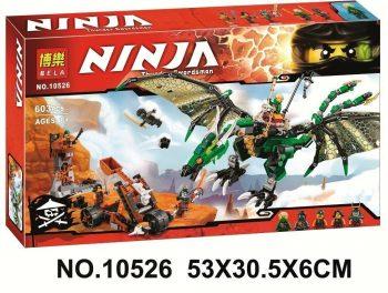 Конструктор Bela Ninja 10526 «Зеленый дракон» 603 деталей. Аналог Lego Ninjago 70593