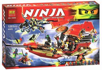 Конструктор Bela «Ninja» (10402) Корабль «Дар Судьбы».