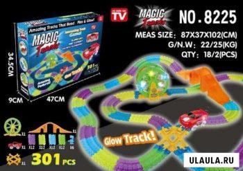 Гибкий трек светящийся MAGIC Tracks 301 деталь 8225